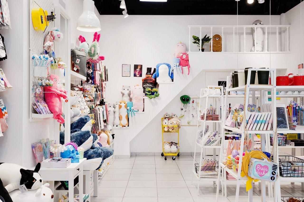 Наши магазины