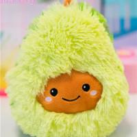 Мягкая игрушка «Авокадо» 20 см