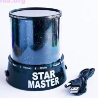 Ночник «Star Master»