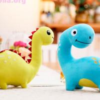Мягкая игрушка «Friendly dinosaur»