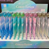 Ручка «Coloured glaze planet»