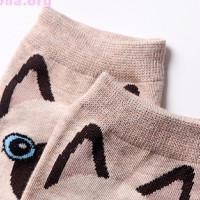 Носки «Mew cat»