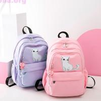 Рюкзак «Affectionate cat»