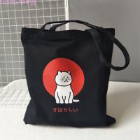Сумка-шоппер «Cat and red moon»