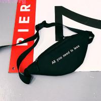 Поясная сумка «All you need is less»