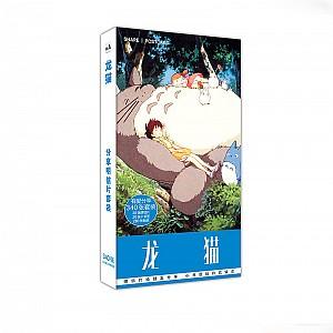 Набор почтовых открыток «Мой сосед Тоторо»