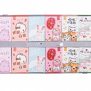 Набор почтовых открыток «Animal»