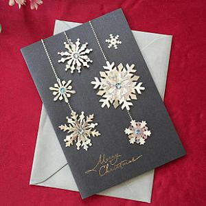 Открытка «Merry Christmas»