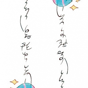 Временная татуировка «Saturn»