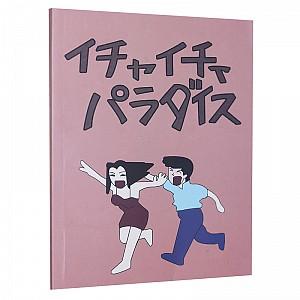Тетрадь «Какаси Хатакэ»