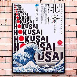 Постер «Hokusai» средний