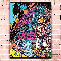 Постер «Space hardrock» большой