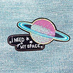 Нашивка «I need my space»