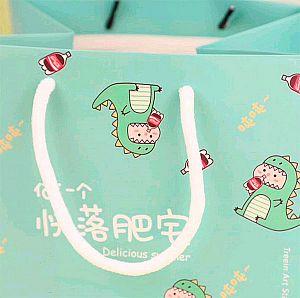 Подарочный пакет «Little dinosaur»